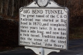 Big-Bend-Tunnel